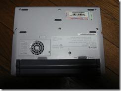 DSC01838