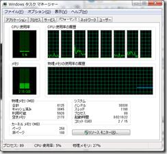 Sleipnir3.9.1.4000 タブ復元 WebKit IEモードYouTube動画>20本 ニコニコ動画>1本 dailymotion>1本 ->画像>293枚