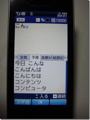 DSC03022