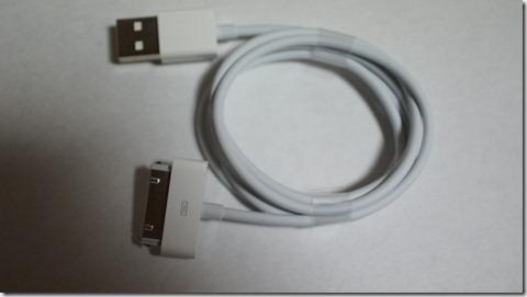 DSC01939