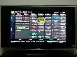 SN3D0064.jpg
