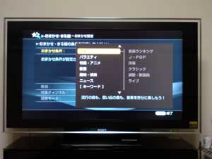 SN3D0070.jpg
