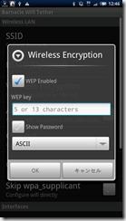 wifi05