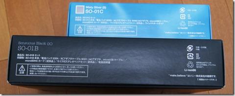 DSC01176