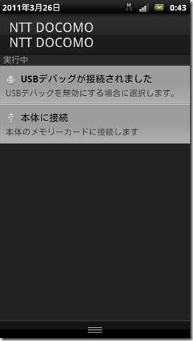 arc_home (11)