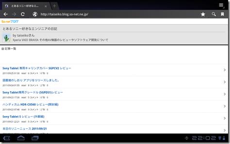device-2011-09-25-220259