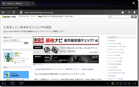 device-2011-09-25-222334