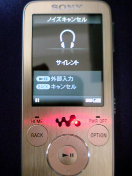 walkmanS11.JPG